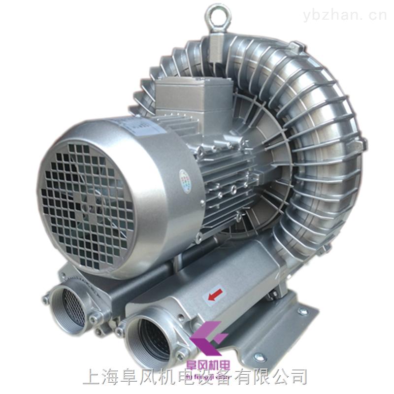 生物发酵漩涡气泵