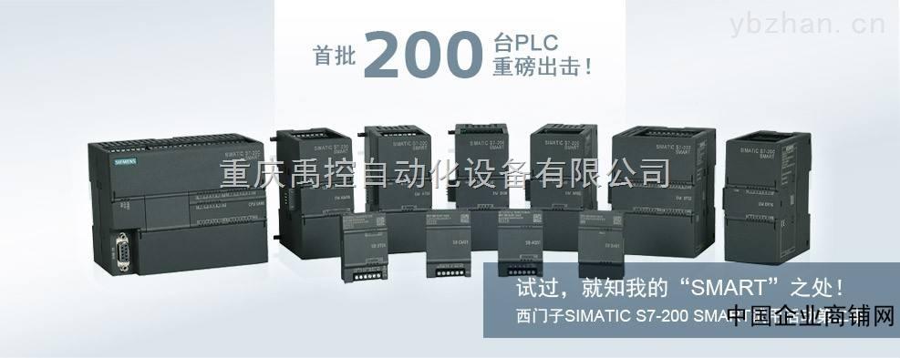 西门子6SL3300-1AE32-5BA0