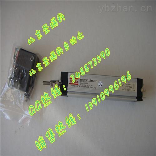 位移传感器LWF-75-A1