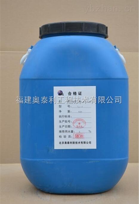 福州混凝土表面增强剂厂家