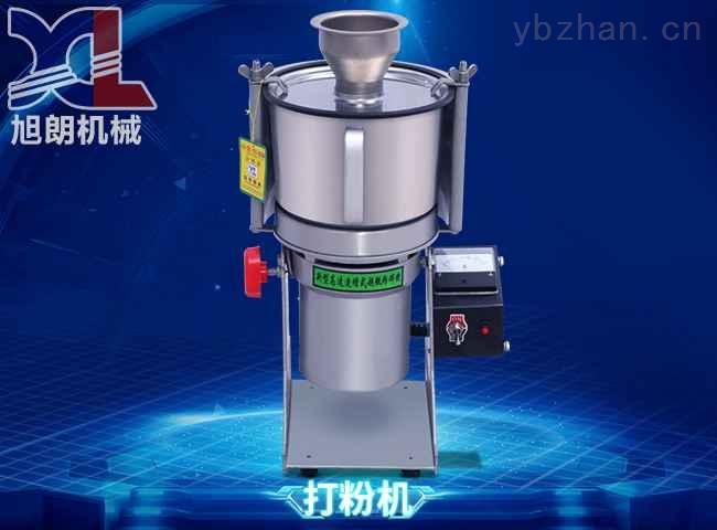 XL-30C-磨粉机中药材粉碎机超细家用小型五谷杂粮干磨机研磨机打粉机