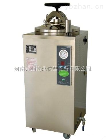 不锈钢灭菌器,手提式压力蒸汽灭菌器