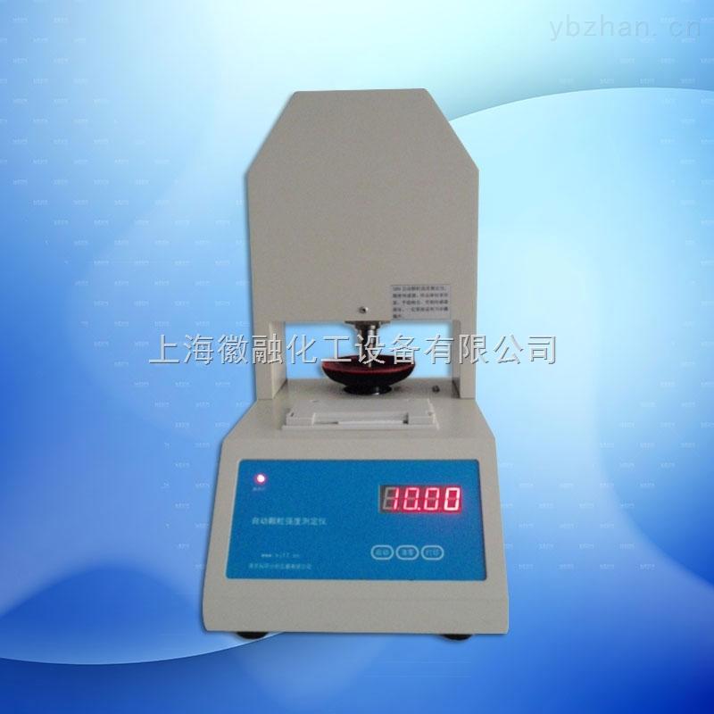 上海霍桐仪器颗粒强度测定仪