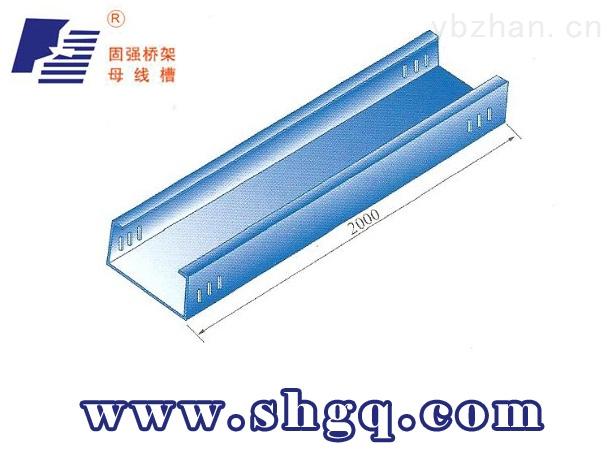 槽式直通电缆桥架厂家 槽式直通电缆桥架生产工厂