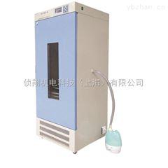 上海霉菌培养箱ZSP-M100