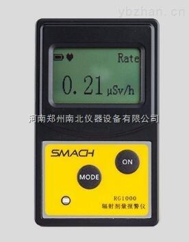 核辐射检测仪,XY射线辐射检测仪