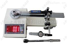 扭力扳手检测仪丨扭矩扳手检测仪规格型号
