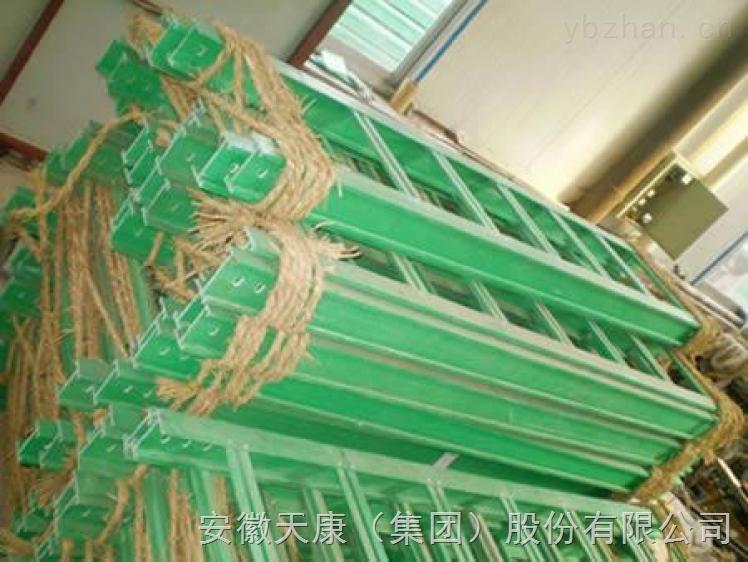 TK--P--DCQ-高分子組合槽式電纜橋架TK--P--DCQ