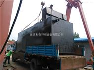 HCDM都江堰市地埋AO工艺一体化污水处理设备