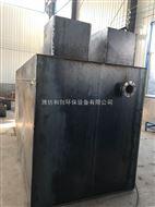 HCWS李沧区地埋式MBR一体化生活污水处理设备