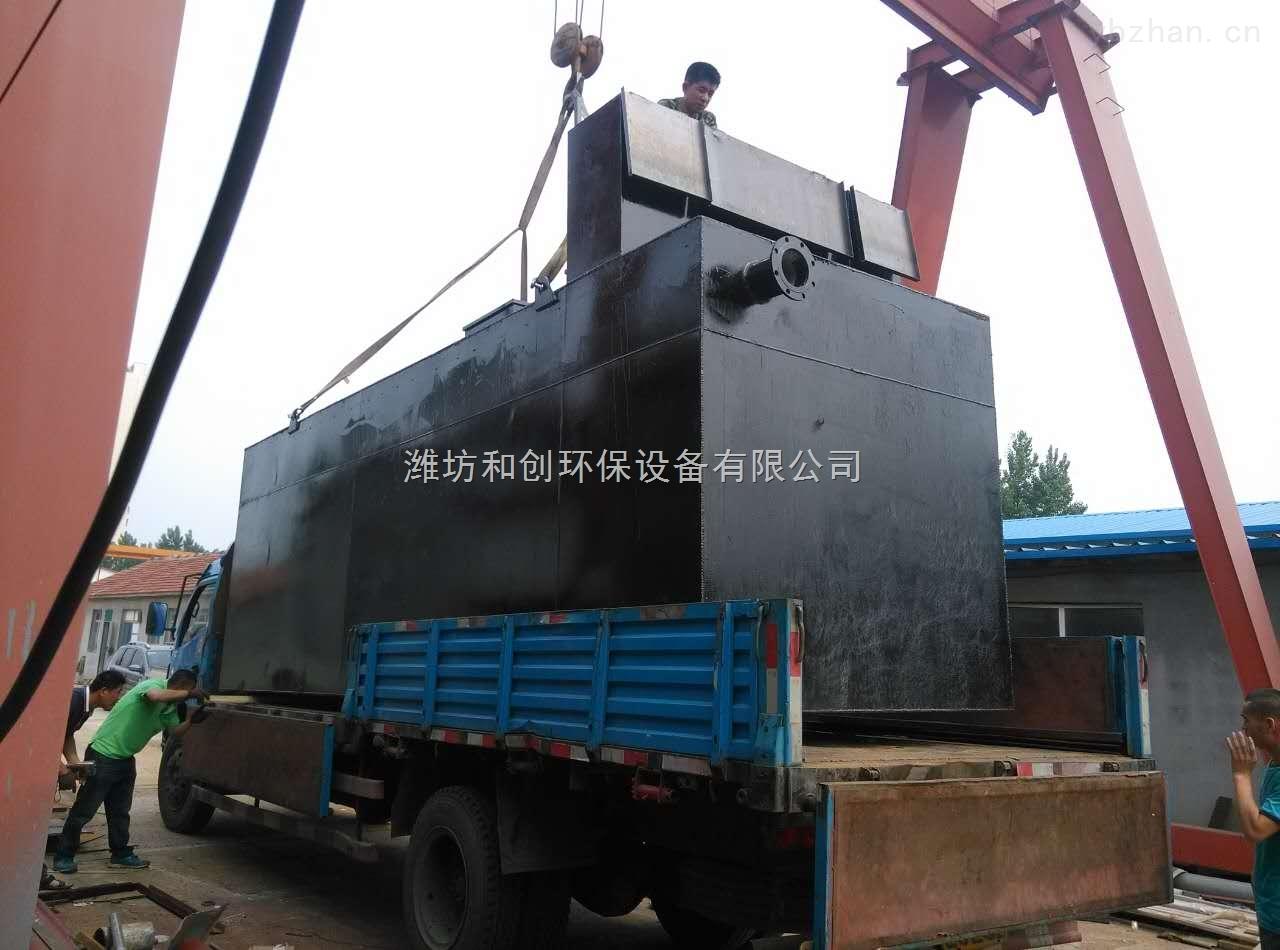 HCWS-800-洛阳一体化污水处理设备厂家直销,质量号售后有保证
