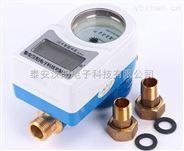 水表,智能水表,IC卡水表,电表,可拆式水表—泰安汉阳水表公司