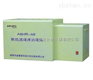 ASHR-5-新疆全自動灰熔點測定儀
