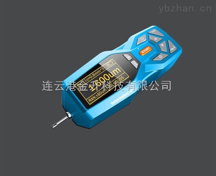 RCL-150-BOTE高精度表面粗糙度儀RCL-150價格