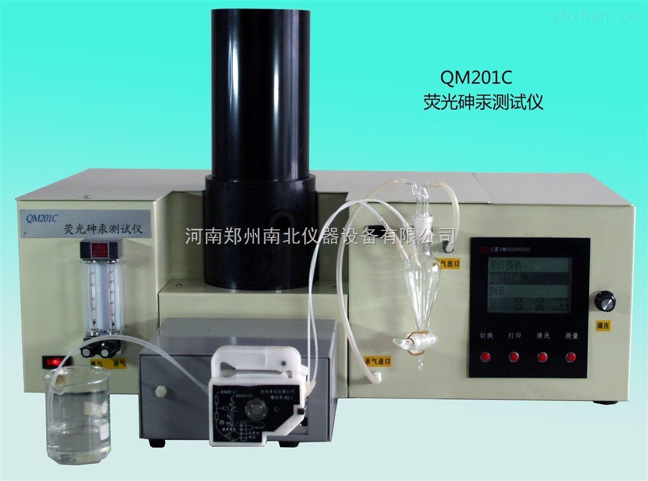 冷原子吸收汞分析仪,冷原子荧光测汞仪