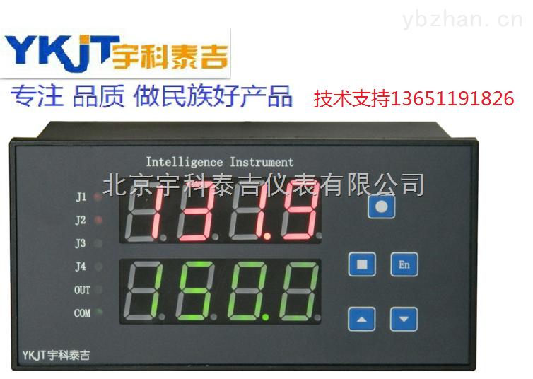 yk-12a智能万能输入数显表-智能万能输入控制表-数显万能信号控制仪
