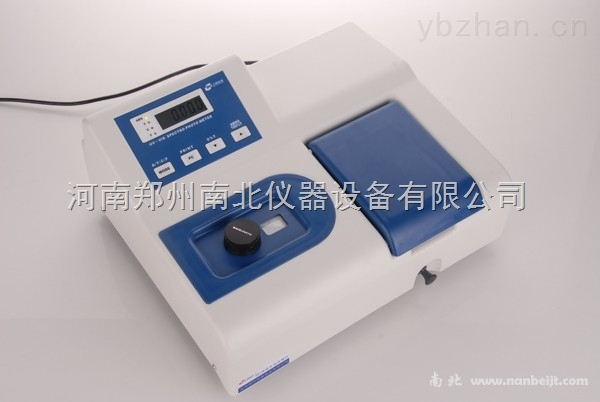 紫外線分光光度計,紫外分光光度計價格