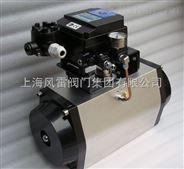 上海风雷气动执行器GTD系列  双作用气动执行器厂家  配蝶阀球阀