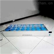 24孔自控恒温水浴锅_水浴箱  型号:KHUZK-24