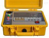高精度水內冷絕緣電阻表市場價
