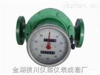椭圆齿轮流量计现货急需,高粘度液体流量计