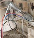 回转窑窑尾烟室测温4-20mAH模拟信号输出系统