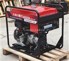 野外施工350A双缸柴油发电电焊机