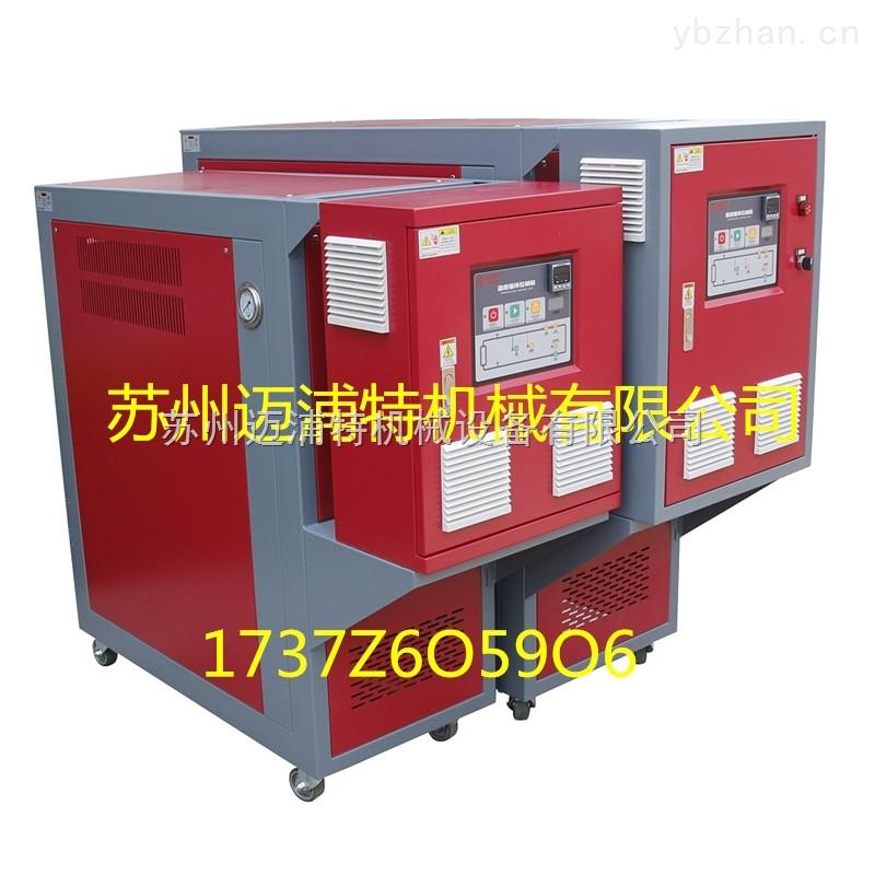 工業輥輪油加熱器/電加熱有機熱載體爐/溫度控制機供應商