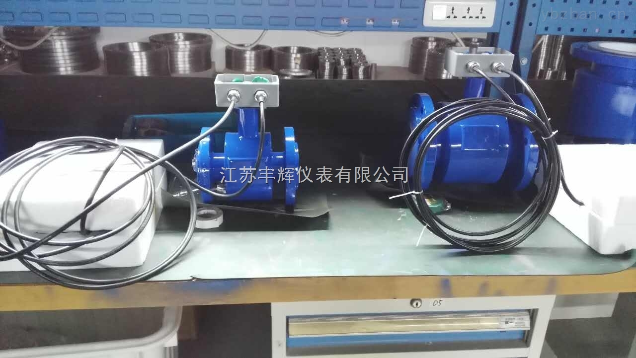 防水型电磁流量计价格