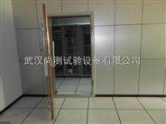 武汉电磁屏蔽室