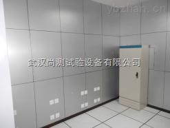 武汉-电磁屏蔽厂家