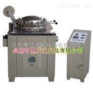 陶瓷磚釉面抗龜裂蒸壓釜  型號:HLCZ-0.5