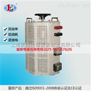 上海单相接触式调压器厂家