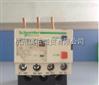施耐德(热继) LRD-3365C 热过载继电器