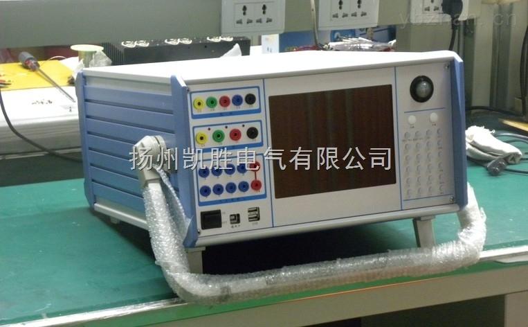 KS-2017微机继电保护测试仪