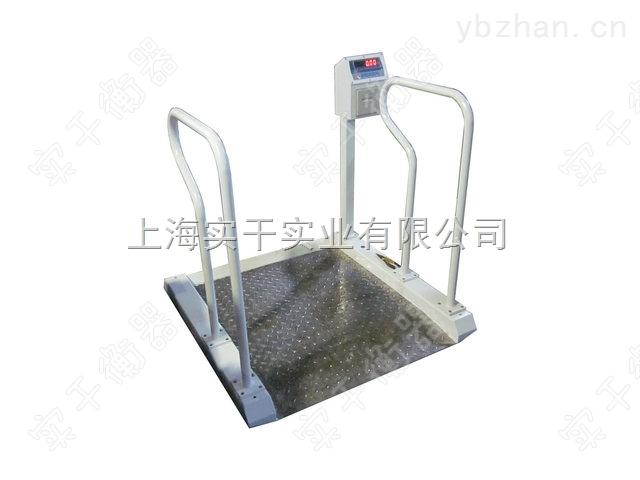 300公斤透析轮椅秤品牌