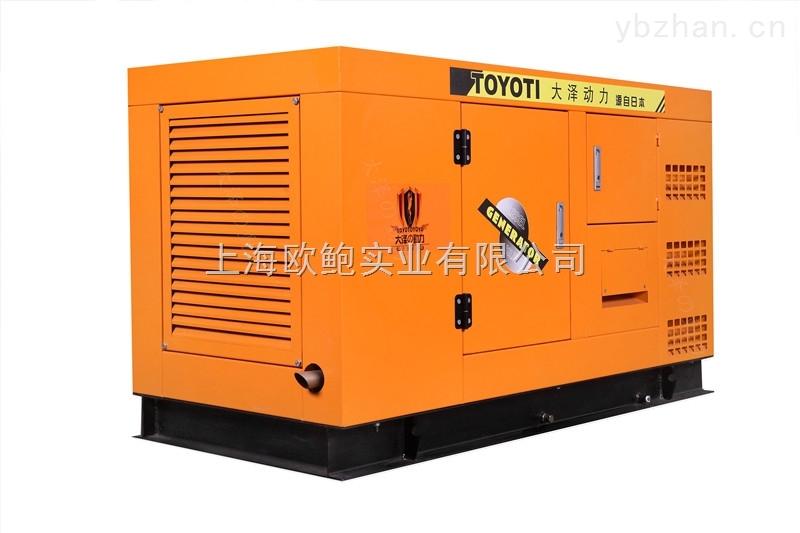 25KW三相柴油发电机水冷静音发电机