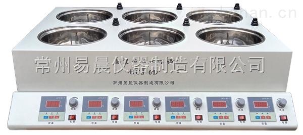 8孔数显恒温水浴锅