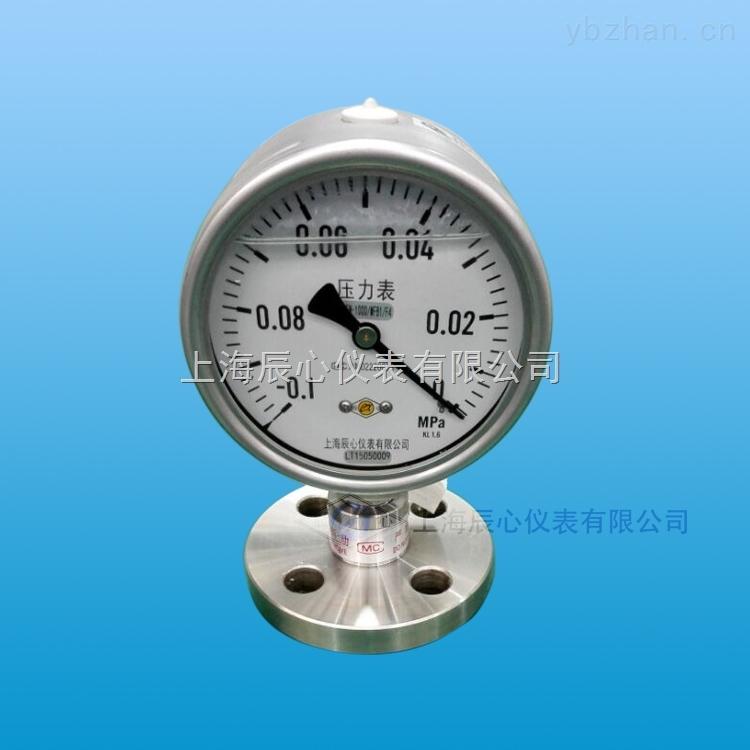 YNC-100B-不銹鋼表盤軸向壓力表