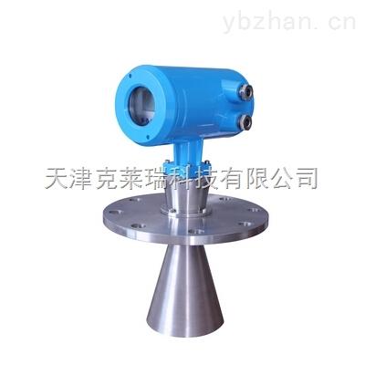 廊坊储油罐专用30米智能高频雷达物位计