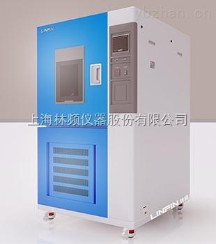 高低温交变试验箱价格 交变高低温试验箱维护 定做交变高低温机品牌