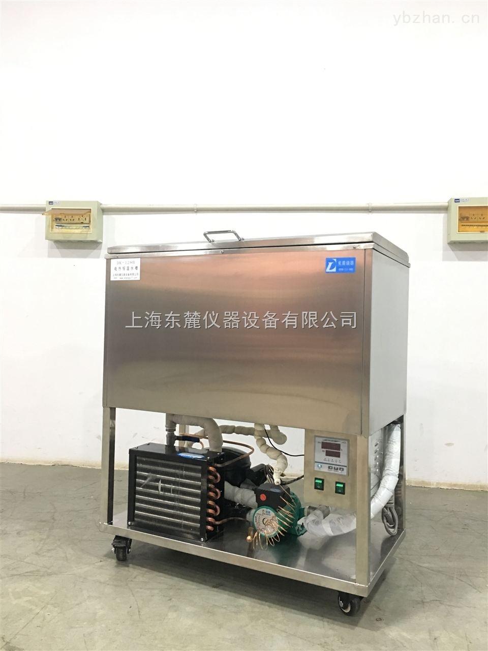 廠家直銷電熱恒溫水槽