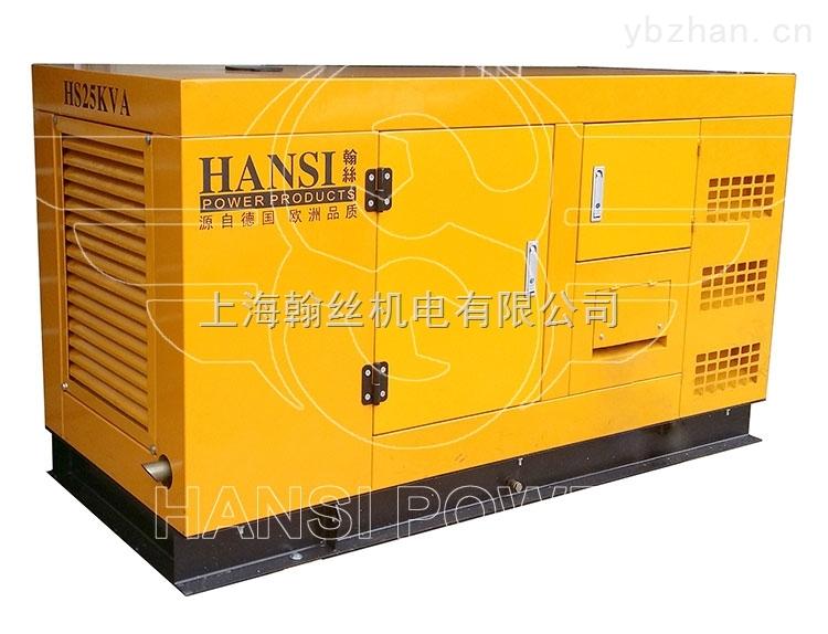 50KW工程用静音柴油发电机