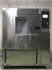 GT-SC-512湖北砂尘试验箱  武汉厂家防尘测试箱