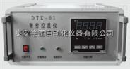 DTK-01型智能化精密控温仪