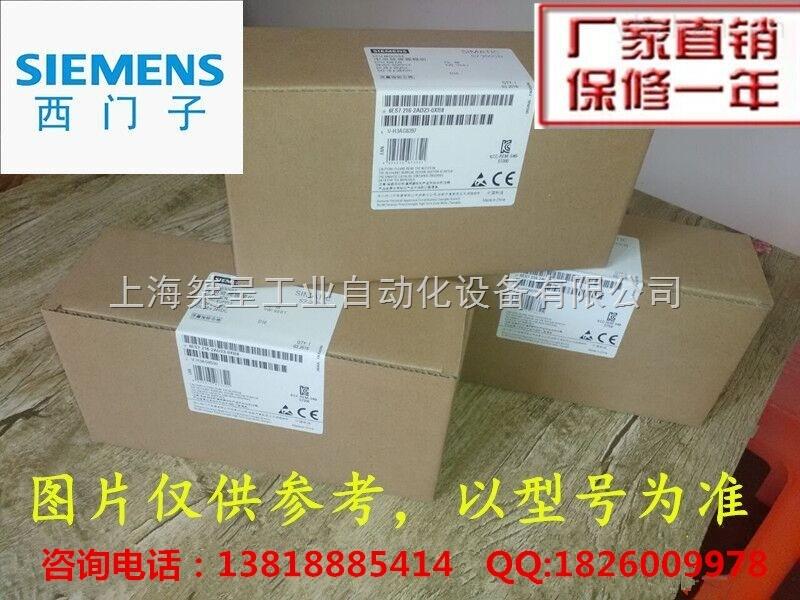 西门子6AV6 371-1DX06-1AB0