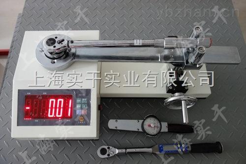 电动车专用扭矩扳手检测仪50-500N.m价格