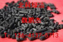 天津柱状活性炭》厂家环保公司》欢迎您