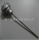GH3039 K型热电偶厂家 WRN-130