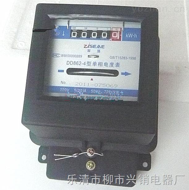 DD862-4220V1.5(6)A单相电度表